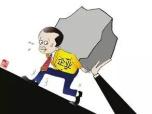 企业减负利好:本月起江苏近半地区工伤保险费率减半