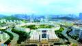 济南高新区描绘新旧动能转换新图景
