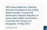 新加坡表示乐于成为朝美领导人会晤举办地