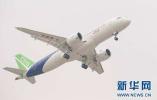 中国大飞机公司成立十周年 走过喷气客机研制全过程