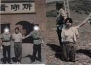 中国三十年来的美女死囚