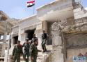 叙利亚收复又一城市