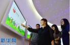 瀋陽:高校畢業生在縣域就業創業房補最高6萬