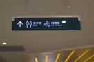 妈妈们不用担心啦!今年杭州新增120处母婴设施点