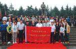 中央统战部首次培训自由职业人士 首批39名学员