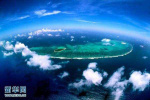 美舰擅自进入中国西沙群岛领海 国防部回应