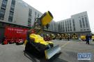 新型消防机器人
