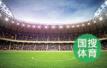 阿里体育成为国际大体联世界杯独家运营推广合作伙伴