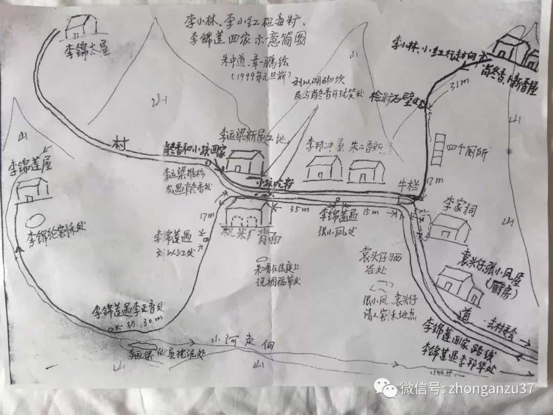 李锦莲投毒案再审改判无罪:曾两度申诉至最高法