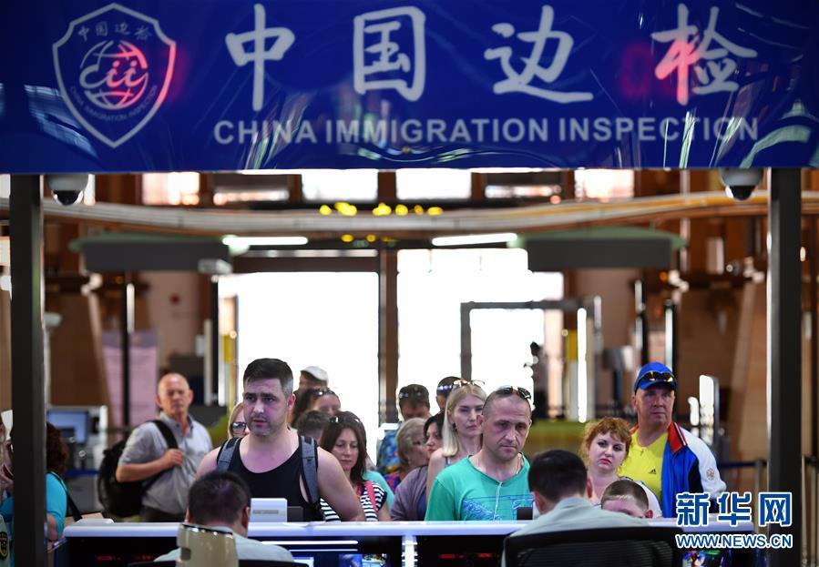 海南59国免签政策满月 入境游客达2.4万人次