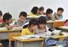 1.1亿元!北京加大投入改造中小学教室及黑板照明