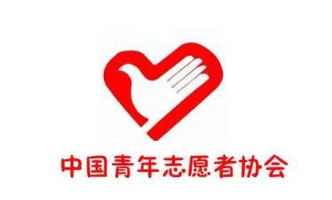 Volunteer stories will help boost awareness of education aid