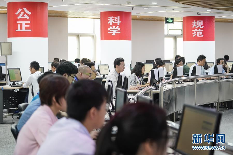 北京:走进高考阅卷现场