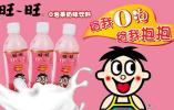 """广电总局:停播""""O泡果奶""""等广告 部分内容表现早恋"""