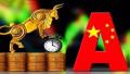 中國經濟新觀察:多方積極信號將支撐A股行穩致遠
