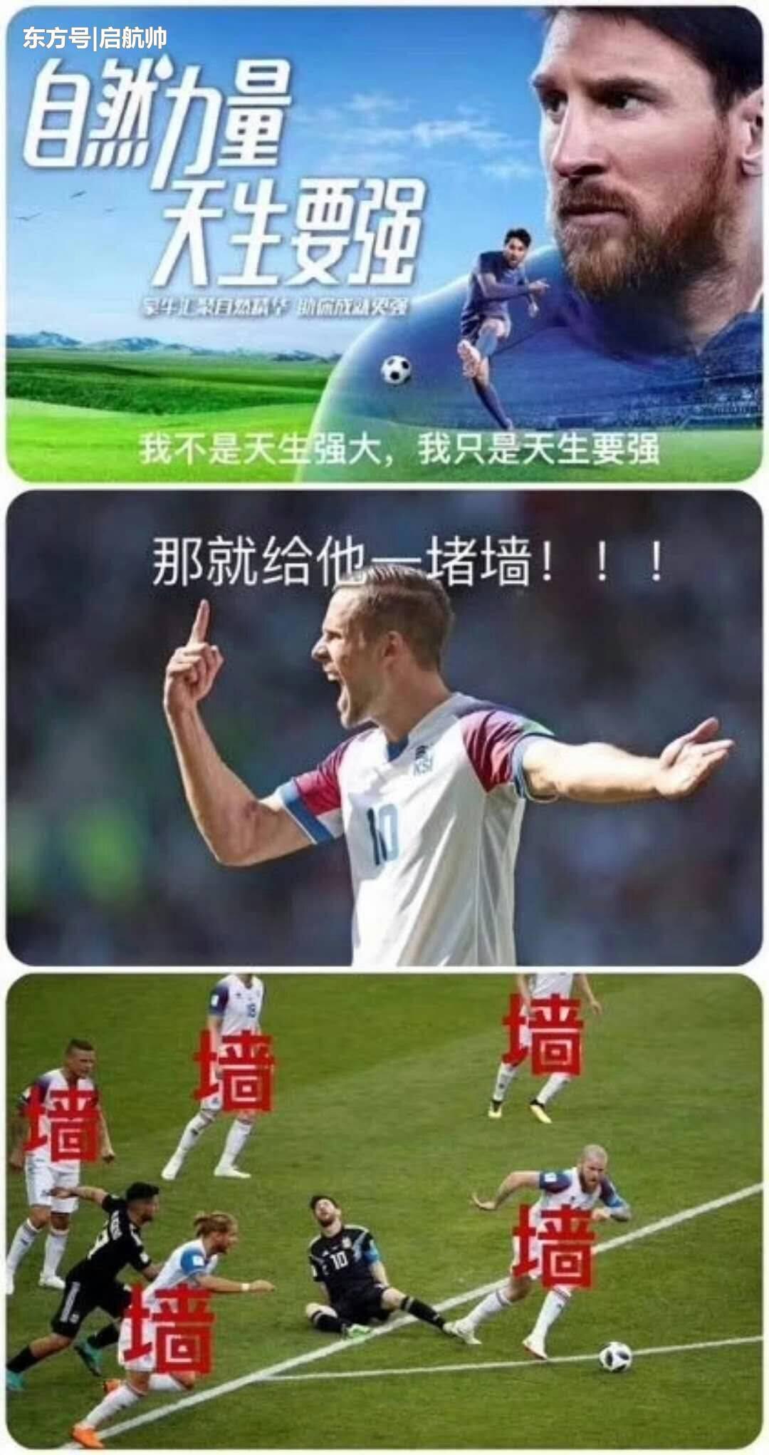 北京赛车官网直播:怀上世界杯球员孩子的女子能得三百万大奖!俄汉堡王广告很低俗