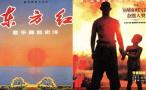 上海电影节忆经典老电影:这些红色老片你看过几部?