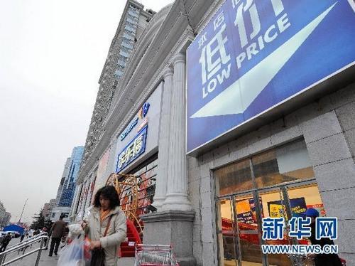 北京赛车pk开奖记录:北京城市副中心承接中心城40至50万常住人口疏解