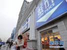 北京城市副中心承接中心城40至50万常住人口疏解