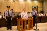 湖北省政协原副主席刘善桥案一审:收受财物1790万余元