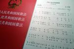 香港将就国歌法案提交立会 辱国歌或囚3年罚5万