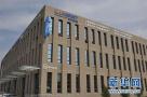 建设软件名城 青岛4年后软件业务收入将达3500亿元