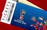 向中国球迷卖世界杯假票的俄罗斯人被拘留了