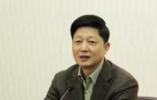 台州市委原书记因受贿获刑七年,曾内部购股获利1300万元