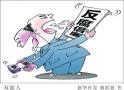 """黑龙江的这""""六类人""""要警惕了 省纪委盯上你们了"""