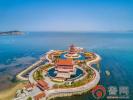 蓬莱:聚力打造全域旅游 擦亮城市旅游名片