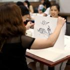 艺术公共教育