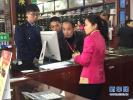 香河县多措并举创建食品安全示范街区