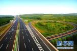 山东整治公路限速:民意不堵塞,道路更畅通