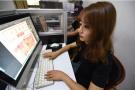 浙江妇女发展5年成就发布 每16个女性有一个创业者