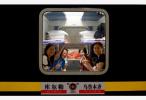 """北京南站成""""难站"""":正规出租变黑车 去望京要价300"""