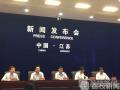 """江苏省综合金融服务平台已建立,企业融资不用再""""跑马路""""!"""