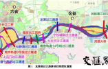 龙潭过江通道建设提速 临时配套工程10月开建