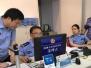 在杭台湾青年申领首批港澳台居民居住证 获更多生活便利