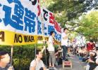 """日炒作周边威胁 媒体:警惕借""""威胁""""之名威胁世界"""