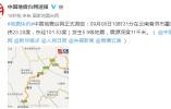 快讯!云南普洱市墨江县发生5.9级地震