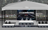国内练兵剑指东京 第2届中国滑板俱乐部联赛哈尔滨站明日开战