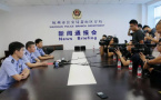 最高标准50万!杭州公安首次公开奖励黑恶线索举报人