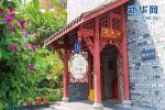 廊坊开发区建设28座高标准公厕 市民更加舒适便捷