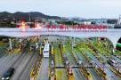 支持浙江自贸区建设 杭州海关再推10项创新举措