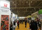 第5届北京国际少儿校外教育展25日开幕 营地教育成看点