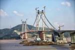 秀山大桥顺利合龙 从岱山县到舟山本岛仅需10分钟