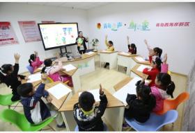北京市教委:鼓励有条件的学校错峰上下学
