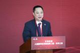 紅瑞集團入選新華社民族品牌工程