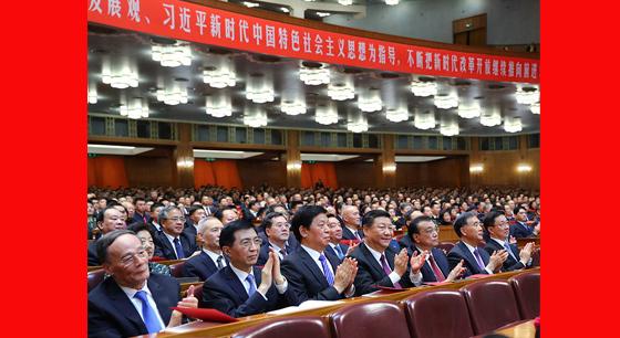 庆祝改革开放40周年文艺晚会在京举行