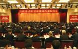 央行工作会议:2019年稳健的货币政策保持松紧适度